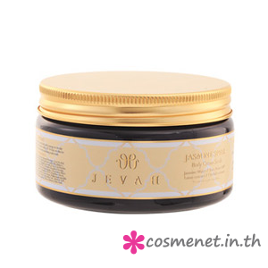 Jasmine Spell Body Cream Scrub