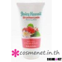Juicy Hawaii Starwberry Ade Cleansing Foam