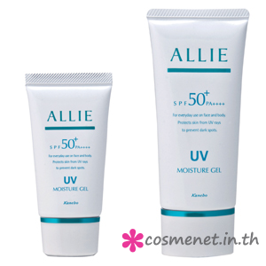 EX UV Protector Gel (Mineral Moist)