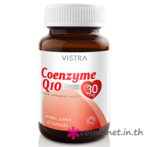 Coenzyme Q10 Natural Soft Gel