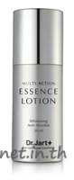 Multi Action Essence Lotion