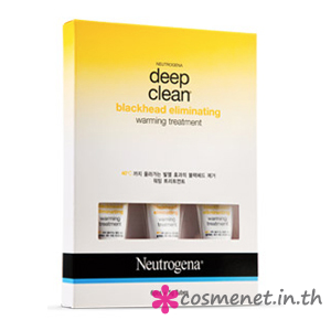 Deep Clean Blackhead Eliminating Warming Treatment