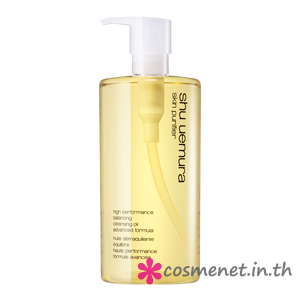High Performance Balancing Cleansing Oil A