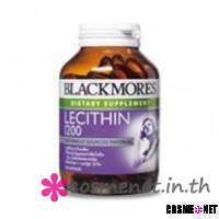 Blackmores Lecithin 1200