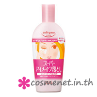 Softymo Super Point Make Up Remover NA