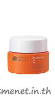 Radiance C Radiance Day Cream