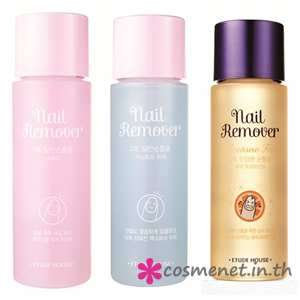 Nail Remover For Sensitive Nails