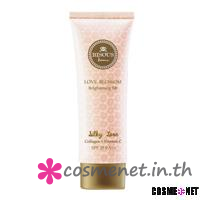 BB Brightening Cream