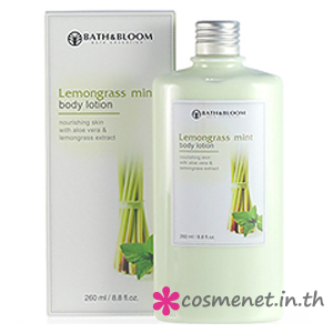 Lemongrass mint body lotion