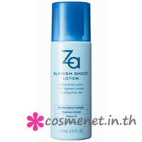 Blemish Shoot Lotion