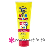 Kids Tear-Free Sting-Free SPF 50 Lotion