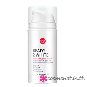 Ready 2 White White Boosting Cream