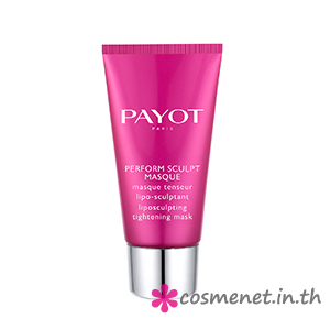 Perform Sculpt Masque