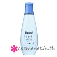 Make Torokeru Liquid (Make Up Melt Remover Liquid)