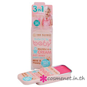 The Bakery Born To Be Baby Multiple Cream