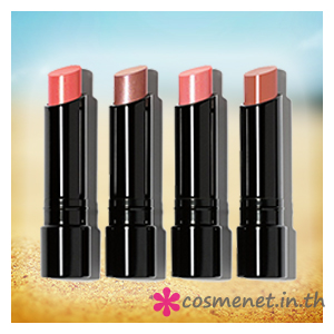 Sheer Lip Color Shade Extensions (Limited Edition)