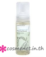 Sensitive Cleansing Mousse 250ml