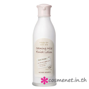 Calming Mild Finish Lotion