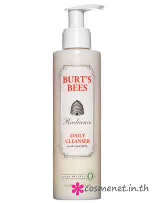 Radiance Facial Cleanser