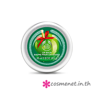 Glazed Apple Lip Balm