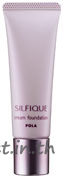 Silfique CREAM FOUNDATION