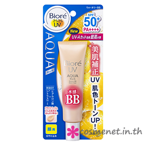 Biore UV Aqua Rich Watery BB SPF50+/ PA++++