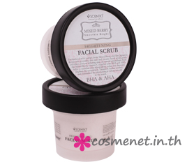 Scentio Mix Berry Brightening Facial Scrub