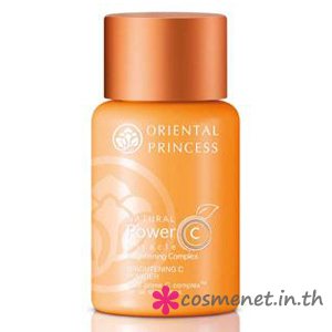Natural Power C Miracle Brightening Complex  Brightening C Powder