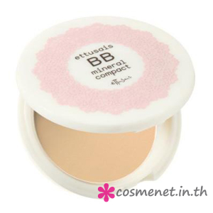 BB mineral Compact