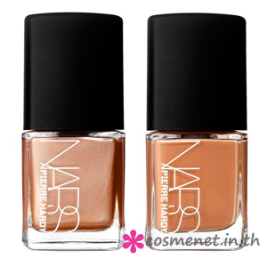 Pierre Hardy Easy Walking Nail Polish duo