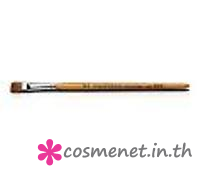 Eyeshadow Brush 10S