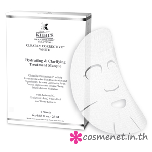 Clearly Corrective White Hydrating & Clarifying Treatment Masque
