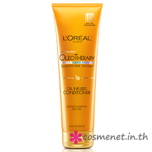 Oleo Therapy Conditioner