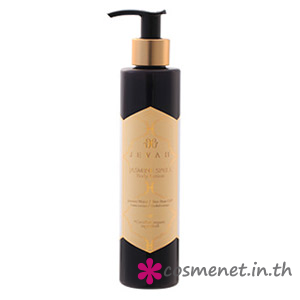 Jasmine Spell Body Lotion