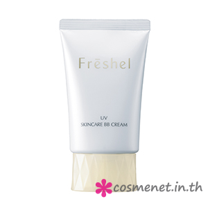 Skincare BB Cream (UV)