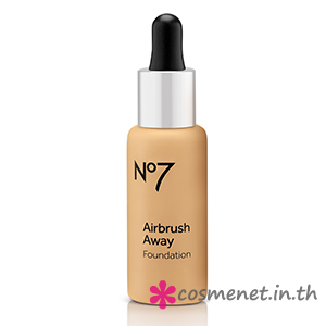 Airbrush Away Foundation
