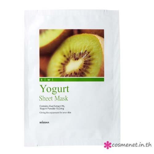 Kiwi Yogurt Sheet Mask