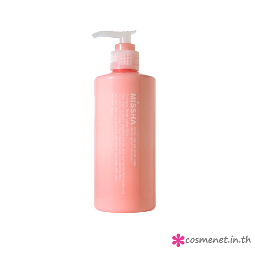 Rose Water Ideal Milky Cleanser
