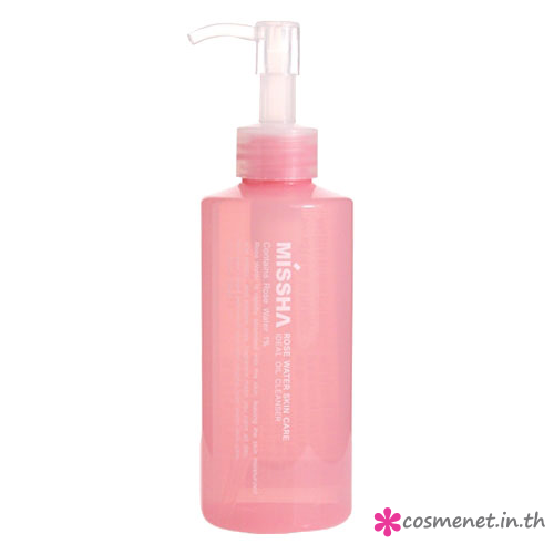 Rose Water Ideal Oil Cleanser
