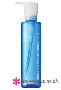 DEPSEA MOISTURE REPLENISHING LOTION