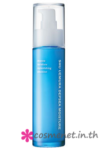DEPSEA MOISTURE REPLENISHING EMULSION