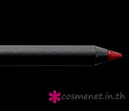 Lipglass Pencil