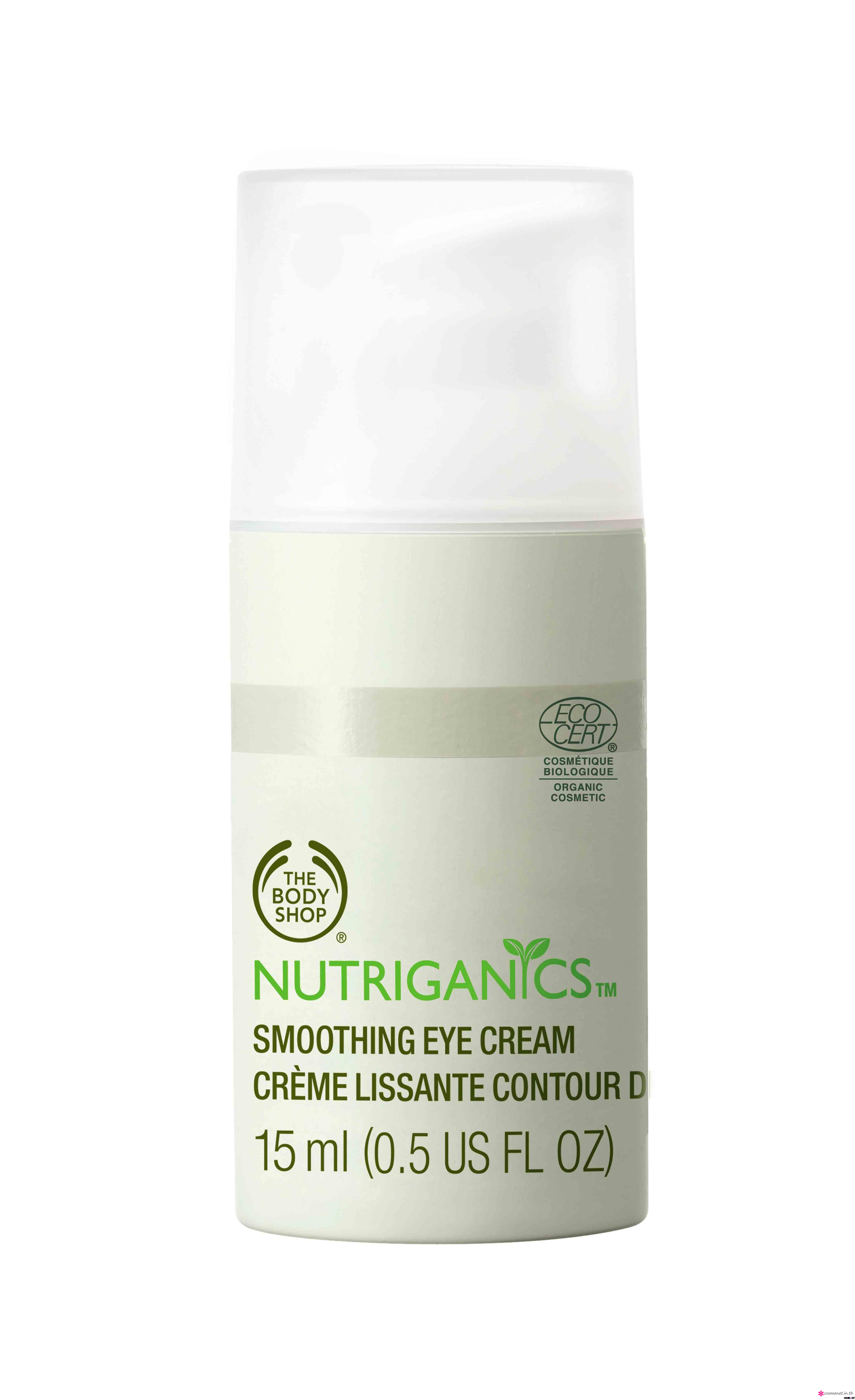 Nutriganics Smoothing Eye Cream (Hero)