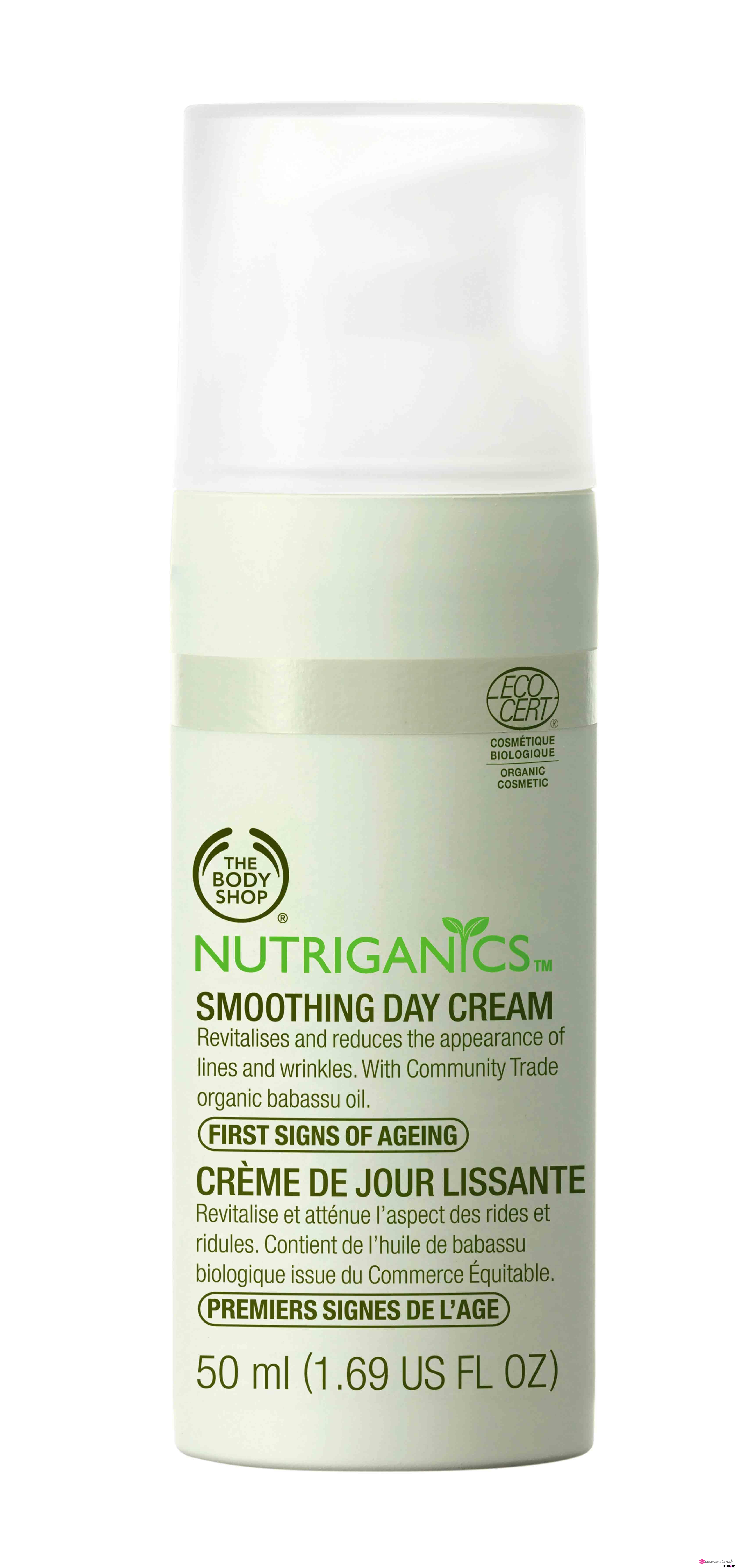 Nutriganics Smoothing Day Cream (Hero)