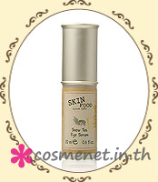 Snow Tea Eye Serum