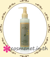 Seaweed Cleansing Gel (Oil Free)