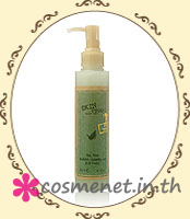 Tea Tree Cleansing Gel (Oil Free)