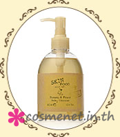 Banana & Sunflower Baby Cleanser