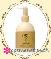 Banana & Sunflower Baby Lotion