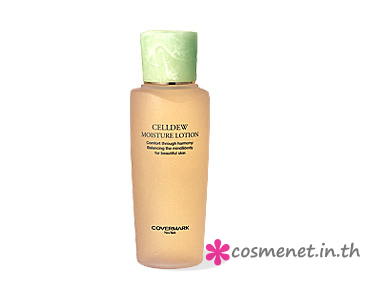 CELLDEW MOISTURE LOTION